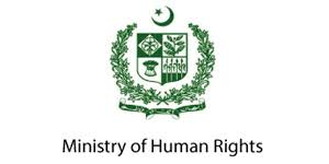 Latest Ministry of Human Rights MOHR jobs 2021  Advertisement