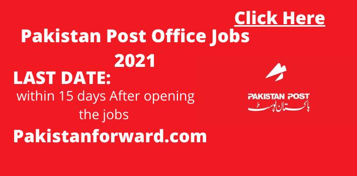 Pakistan Post Office Jobs 2021
