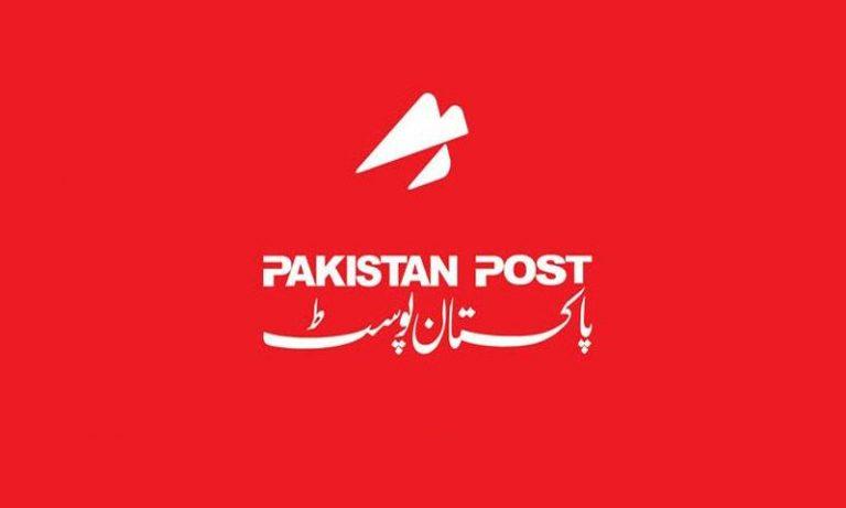 latest Pakistan Post Office Jobs 2021 Advertisement, apply online