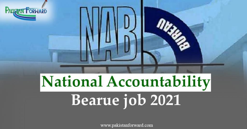 nab jobs 2021