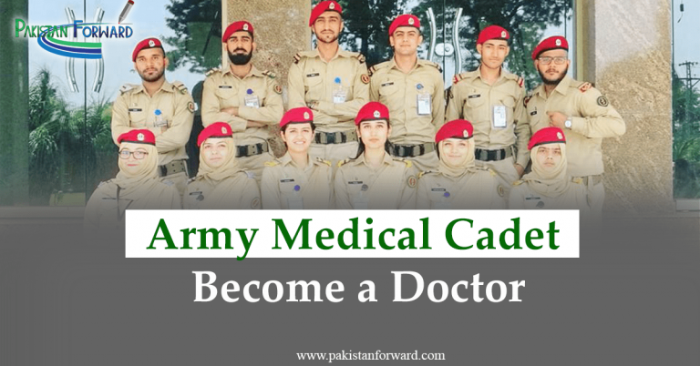 Join Pak Army as Medical cadet 2021 | Advertisement, Apply Online