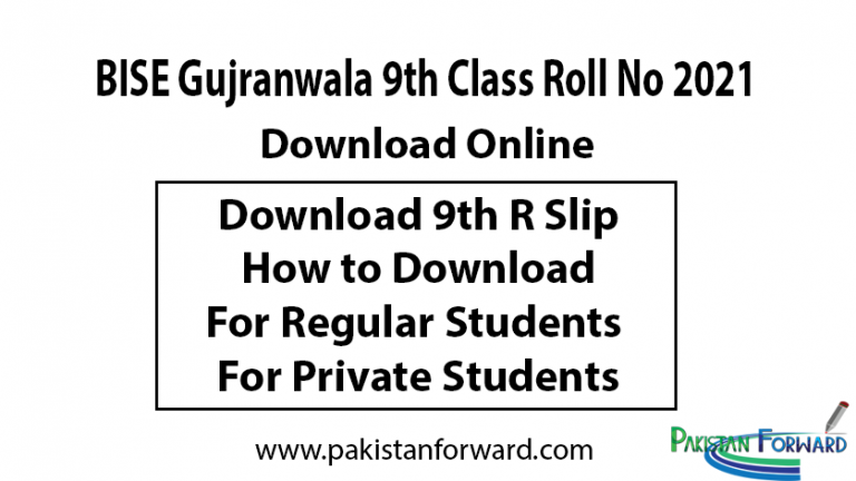 BISE Gujranwala Board 9th Class Roll No Slip 2021 Download Online